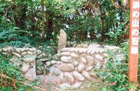 浜の山の石塚