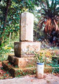 菊池竹庵の墓