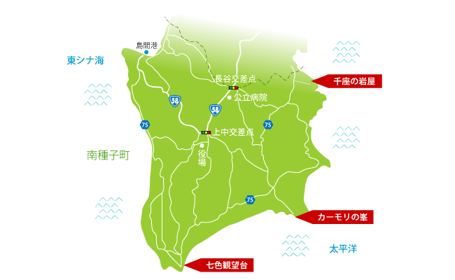 種子島南種子町観光マップ 種子島|南種子町観光情報