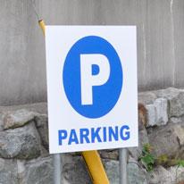 種子島観光竹崎サーフポイント駐車場