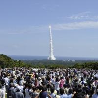 ロケット見学場長谷公園