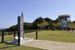 ロケット見学宇宙ヶ丘公園